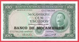 Mozambique - 100 Escudos 1961 UNC / Papier Monnaie - Mozambique - Mozambique