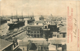 PORT SAID 1898 TRANSPORTS ESPAGNOLS - Puerto Saíd