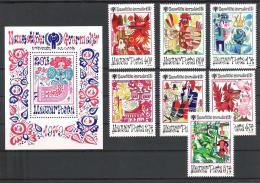 Ungarn 1979 Mi# 3397-3403 Bl. 141 A ** MNH Jahr Des Kindes YEAR OF THE CHILD - Ungarn