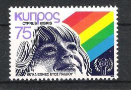 Zypern 1979 Mi# 511 Jahr Des Kindes YEAR OF THE CHILD - Zypern (Republik)
