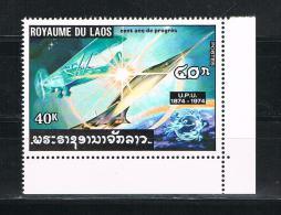 Royaume Du Laos  Y.T.n°292 Neuf - Concorde