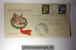 Netherlands FDC: 1950 E3 Leiden University 1600-1953, Closed Flap - FDC