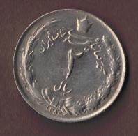 IRAN 2 RIALS 1354 - Iran