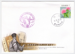 Old Letter - Taiwan, Formosa, Republic Of China - Other