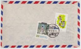 Chine - China - Cover Mail Taipei Taïwan Formose To USA - Base-ball - Bambou - Bamboo - 1945-... République De Chine
