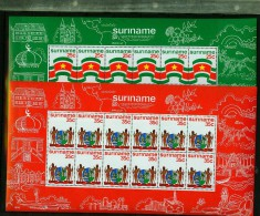 Suriname Surinam 1976,24V In 2 Sheetlets,banner,vlag,weapon,MNH/Postfris, (L1307 - Zonder Classificatie