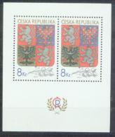 CZ 1992 COAT OF ARMS, CZECH, Mich Bl.1, S/S, MNH - Briefmarken