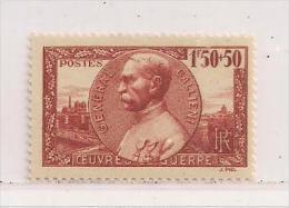 FRANCE  ( F31 - 32 )  1940  N° YVERT ET TELLIER  N° 456  N* - France