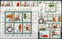 überkomplett Historisches Spielzeug 1981 Tiere DDR 2661/6,ER,9ZD Plus 6-KB ** 26€ Schlange Bär Pferd Sheetlet Of Germany - Dolls