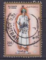 Oman 1989 Mi. 336     200 B Männertrachte Dhahira - Oman