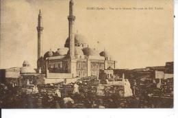SYRIE - HOMS - Vue De La Grande Mosquée De Sidi Khaled - Syrie