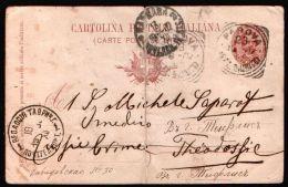 Russia Italy Postcard Stationery Padova (Italy) - Warsaw (Poland) - Feodosia (Crimea) - Tiflis (Georgia) - 1857-1916 Empire