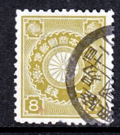 Japan 102    (o)  1899-07  Issue. - Japan