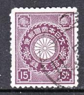 Japan 104    (o)  1899-07  Issue. - Japan
