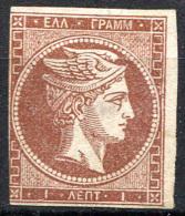 GREECE 1862 Athens - Yv.17 (Mi.16a, Sc.8) MNG (no Gum) VF - 1861-86 Grande Hermes