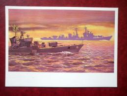 Destroyer Plamenny - By A. Babanovskiy - Warship - 1973 - Russia USSR - Unused - Guerra