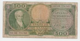 """Greece 500 Drachmai 1945 """"VG"""" P 171 - Greece"""