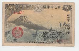 Japan 50 Sen 1938 VF+ P 58 - Japan