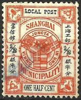 CHINA - SHANGHAI (LOCAL POST)..18931897..Michel # 117 I...used. - China