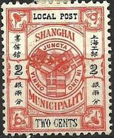 CHINA - SHANGHAI (LOCAL POST)..1893-1897..Michel # 119 Ia...MH. - China