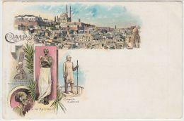 18932g LE CAIRE - Bentanat - Ramses II - Le Caire