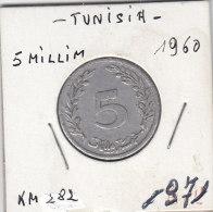 5 MILLIM Alu 1960 - Tunisie