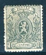 N° 23 A X  / 1866-67 - 1866-1867 Petit Lion