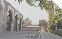 Uzbekistan, UZBMU5,Mosque Entrance, 2 Scans. - Uzbekistan