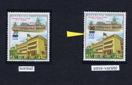 Macao Macau Portugal Error Variété 1974 Santé Médicine Health Medicine Hospital Conde S.Januário #5086 - Médecine