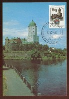 CARTE MAXIMUM CM Card Used USSR RUSSIA Architecture Vyborg Viipuri Fortress Leningrad Region Finland Castle - Tarjetas Máxima