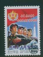 NORTH KOREA 2010 SURCHARGED NEW DENOMINATION IV - Fouten Op Zegels