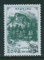 NORTH KOREA 2010 SURCHARGED NEW DENOMINATION II - Fouten Op Zegels