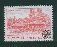 NORTH KOREA 2010 SURCHARGED NEW DENOMINATION I - Fouten Op Zegels