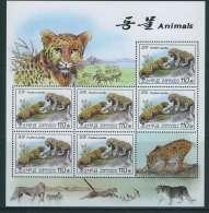NORTH KOREA 2010 LEOPARD FULL SHEET - Raubkatzen