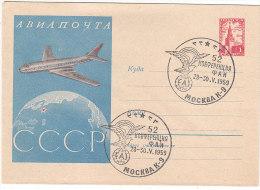 USSR Cover Aviapost - 1923-1991 URSS