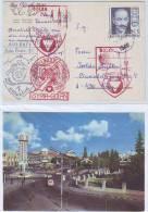 UNO Wien, Feldpost- UN- Truppen, Dienstpost- Golan - Austria