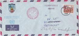 UNO Wien, Feldpost- UN- Truppen, Dienstpost- 1501 UNDOF AUSBATT UNAFHIR - Israel