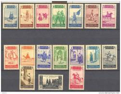 MA169STV-LFT MARRI162TAN.Maroc. Marocco  MARRUECOS ESPAÑOL ALZAMIENTO NACIONAL 1937(Ed 169/85**) Sin Charnela LUJO - 1931-Hoy: 2ª República - ... Juan Carlos I