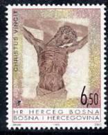 BOSNIA HERCEGOVINA (CROAT) 1995 Europa  Michel 26 - Europa-CEPT