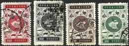 CHINA ( TAIWAN )..1956..Michel # 229-232...used...MiCV - 9 Euro. - Gebraucht