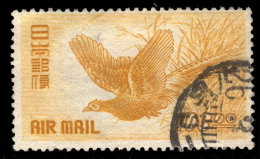 ~~~ Japan 1950 - Airmail - Mi. 497 (o) - Cat.val. 25.00 Euro ~~~ - 1926-89 Keizer Hirohito (Showa-tijdperk)