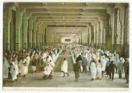 Saudi Arabia Safa Marwa  Picture Postcard Used Post Card With Stamp - Arabie Saoudite