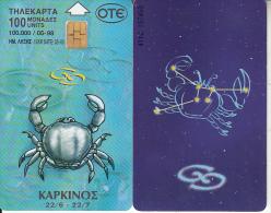 GREECE - Zodiac/Cancer, 05/98, Used - Zodiaco