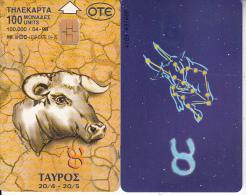 GREECE - Zodiac/Taurus, 04/98, Used - Zodiaco
