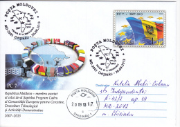 Moldova ;  Moldavie ;  Moldau  ; 2013  ; PC7  European Commission ; Flags;  Pre-paid Envelope ; FDC ; Used - Moldova
