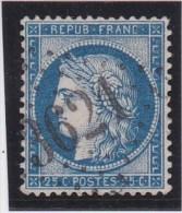 GC 3621 - ST-GEOIRE - ISERE - LOT 12218 - BELLE FRAPPE - Marcophilie (Timbres Détachés)