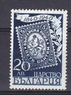 BULGARIE - N°Y&T - 349 -20l Bleu Foncé - Centenaire Du Timbre - N** - 1909-45 Royaume
