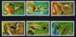 AFGHANISTAN - Marken V. 2000, Wasservögel (tie269) - Unclassified