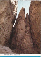 Israel Solomon's Pillars Eilat