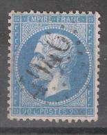 France, Empire N° 22, 20 C Bleu Obl GC 4046 De TUSSON, Charente, INDICE 15, TB, RARE - 1862 Napoleone III